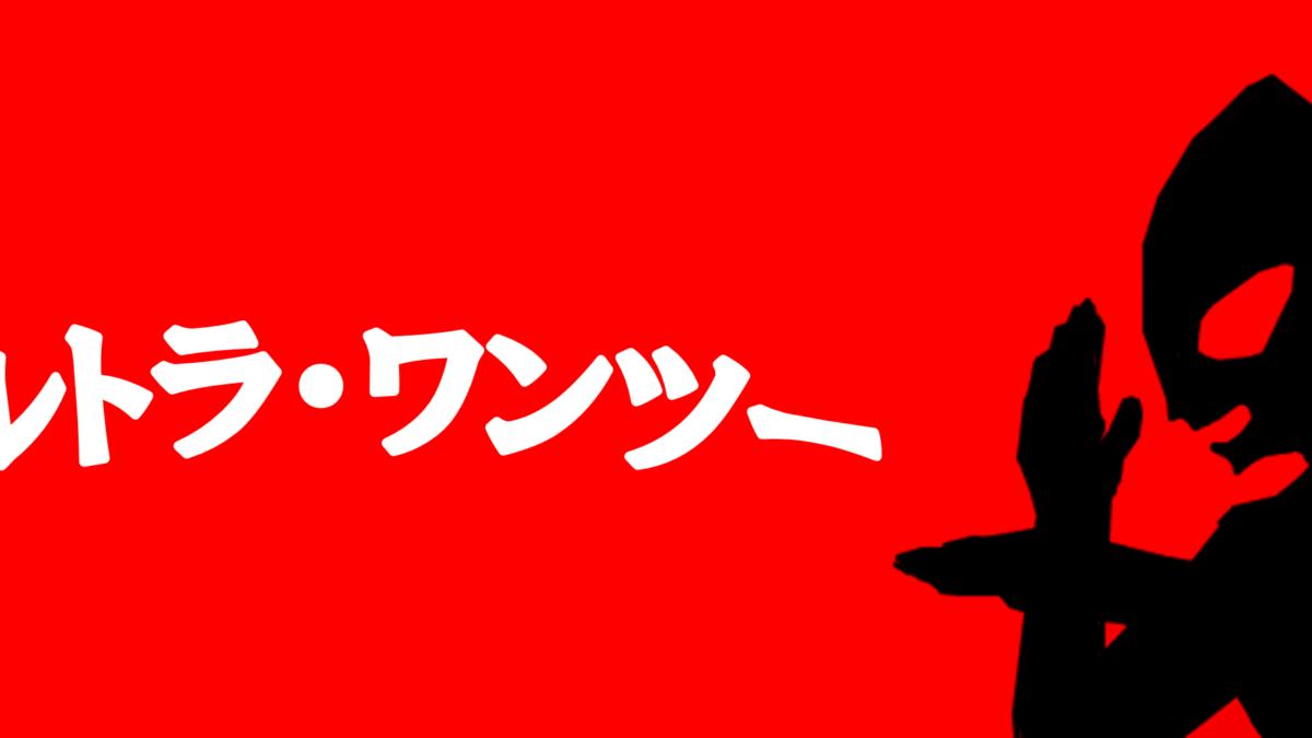 ショーガックの「ウルトラ・ワンツー」を体験できる!!⇒ボクササイズ